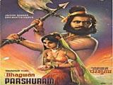 Bhagwan Parshuram (1970)