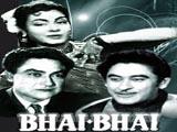 Bhai Bhai (1956)