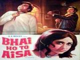 Bhai Ho To Aisa (1972)