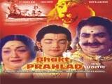 Bhakta Pralhad (1965)