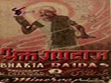Bhakta Raidas (1943)