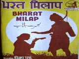 Bharat Milap (1942)
