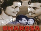 Bharosa (1963)