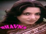 Bhavna (1984)