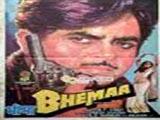 Bheema (1984)