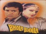 Bhola Bhala (1978)