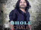 Bhole Chale (2016)