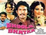 Bhoola Bhatka (1976)