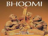 Bhoomi (Album) (2009)
