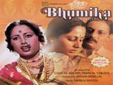 Bhumika (1977)