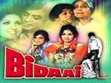 Bidaai (1974)