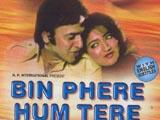 Bin Phere Hum Tere (1979)