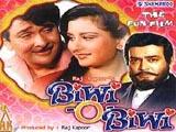 Biwi O Biwi (1981)