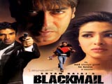 Blackmail (2005)