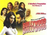 Bollywood Hollywood (2003)