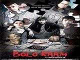 Bolo Raam (2009)