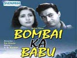 Bombai Ka Babu (1960)