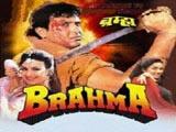 Brahma (1994)