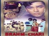 Brahmchari (1968)