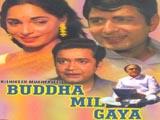 Buddha Mil Gaya (1971)