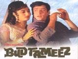 Budtameez (1966)