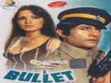 Bullet (1977)