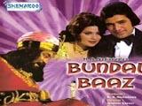 Bundal Baaz (1976)