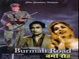 Burma Road (1962)