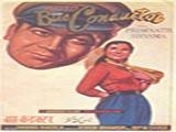 Bus Conductor (1959)