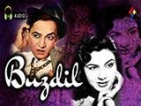 Buzdil (1951)