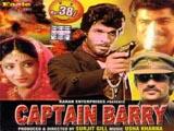Captain Barry (1984)