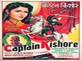 Captain Kishore (1957)