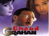 Chaand Grahan (1997)