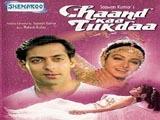 Chaand Ka Tukdaa (1994)