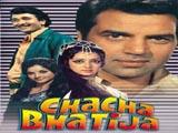 Chacha Bhatija (1977)