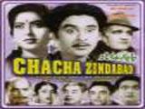Chacha Zindabad (1959)
