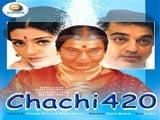 Buy Chachi 420