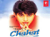 Chahat (Harry Anand) (1999)
