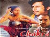 Chakra (1980)