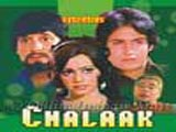 Chalaak (1973)