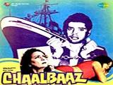 Chalbaaz (1958)