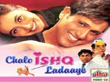 Chalo Ishq Ladaaye (2000)