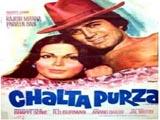 Chalta Purza (1977)