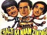 Chalti Ka Naam Zindagi (1982)