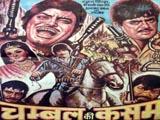 Chambal Ki Kasam (1980)