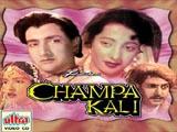 Champa Kali (1957)