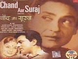 Chand Aur Suraj (1965)