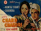 Chand Chakori (1945)