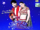 Chand Ke Paar Chalo (2006)