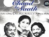 Chand Ke Saath (Album) (2010)